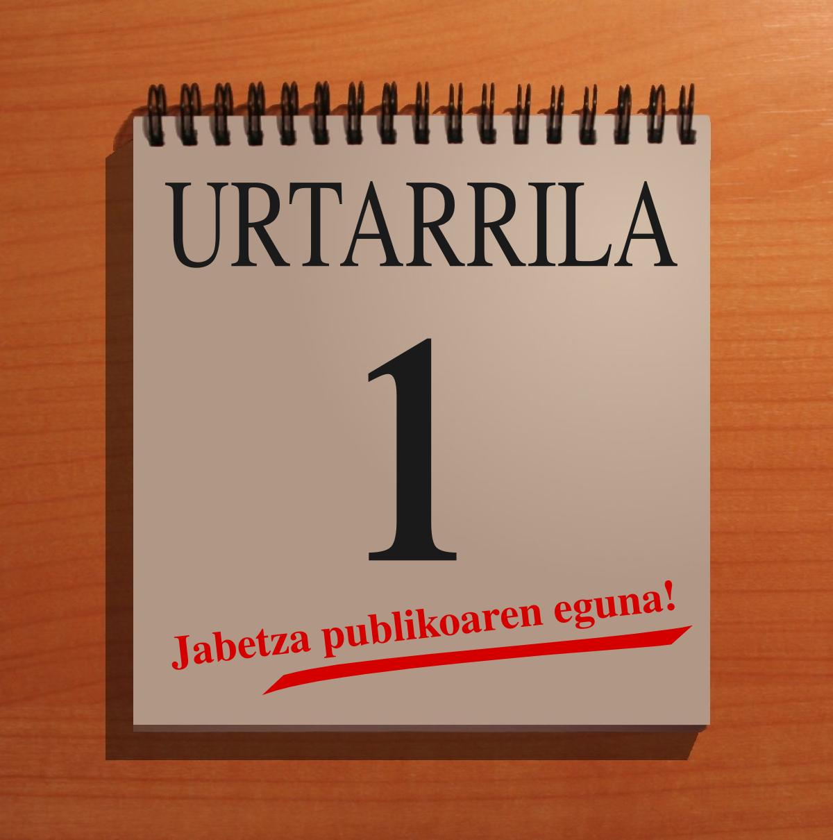 Día del dominio público 2009 | Veo veo